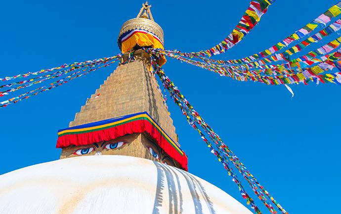 Image: Kathmandu